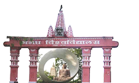 MU Bodhgaya Exam Date 2019 Download