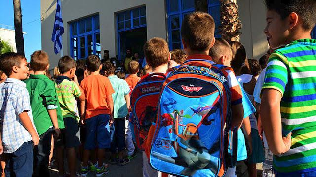 Στα σχολεία από την Πέμπτη οι εκπαιδευτικοί της Πρωτοβάθμιας Εκπαίδευσης