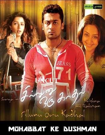Sillunu Oru Kadhal 2006 Hindi Dual Audio 700MB UNCUT HDRip 720p ESubs HEVC Free Download Google Drive Watch Online downloadhub.in