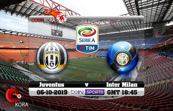 مشاهدة مباراة إنتر ميلان ويوفنتوس اليوم 6-10-2019 في الدوري الإيطالي