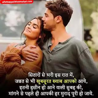 khubsurat shayari image download