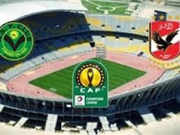 """الأن """" ◀️ مباراة الأهلي وفيتا كلوب """" مشاهدة HD """" مباشر 6-3-2021 ماتش اليوم ==>> الأهلي ضد فيتا كلوب دوري أبطال أفريقيا"""