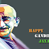 Happy Gandhi Jayanti - 2 October 2020 | Download Images Quotes Photos SMS