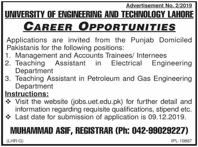 UET Lahore Jobs 2019 University of Engineering & Technology