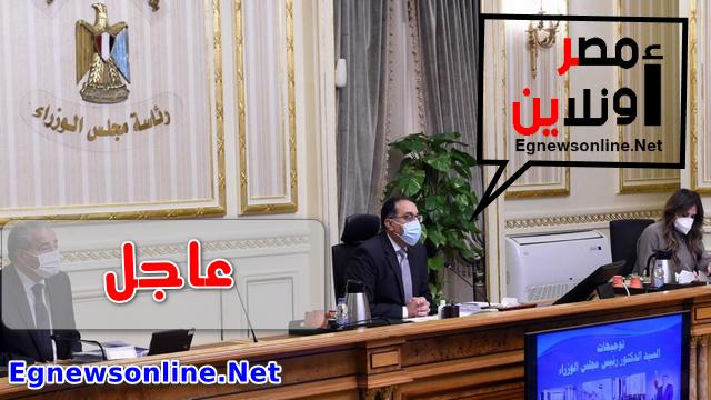عاجل,مصر,خبر يهمك,معلومات,إجازة رسمية,رئيس مجلس الوزراء أعلن رسمياً موعد إجازة 25 يناير 2021
