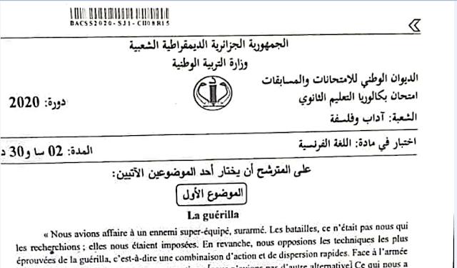 تصحيح موضوع اللغة الفرنسية بكالوريا 2020 شعبة اداب وفلسفة