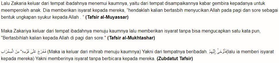 Surat Maryam Ayat 11 Untuk Promil