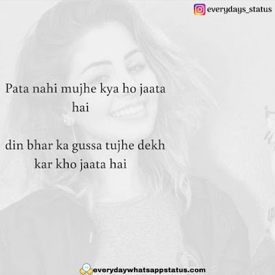 sad quotes in hindi | Everyday Whatsapp Status | Sad Quotes in Hindi About Life