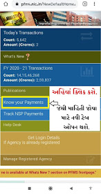 Find Out Which Government Schemes Under You Have Received Assistance