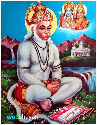 god hanuman photo download