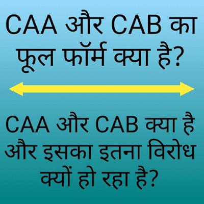 CAA,CAB,CCA
