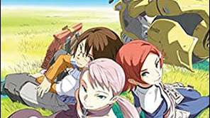 Reseña Anime: Overman King Gainer