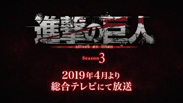 Shingeki no Kyojin 3 tendrá una pausa hasta primavera de 2019!!