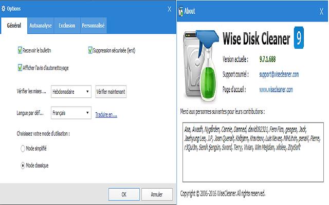 تحميل برنامج تنظيف وتسريع نظام الجهاز Wise Disk Cleaner 9.7.2.689 آخر إصدار