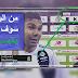 من اليوم سوف تتمتع بمشاهدة كل القنوات العربية و الفرنسية مع كامل باقة bein sports المشفرة بالمجان