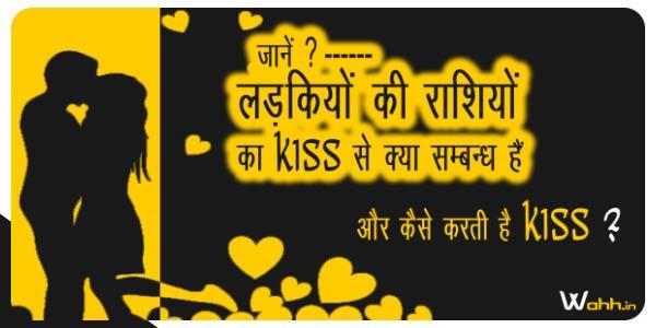 best-kissing-girls