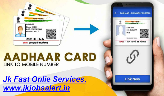 Check how many Phone Numbers Registered Against Your Aadhaar