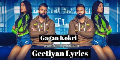 geetiyan-lyrics