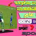 موقع جديد لتسريب سرفروات IPTV Gتشاهد به كل القنوات العربية المشفرة و المفتوحة 2020