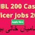 HBL 200 Cash Officer 2018 Jobs  [Male / Female] Apply Online.