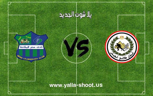 اهداف مباراة طلائع الجيش ومصر المقاصة اليوم الخميس 13-12-2018 الدوري المصري