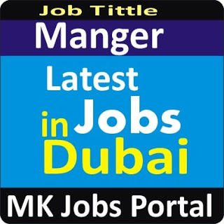 Senior Design Manager Jobs Vacancies In UAE Dubai For Male And Female With Salary For Fresher 2020 With Accommodation Provided | Mk Jobs Portal Uae Dubai 2020