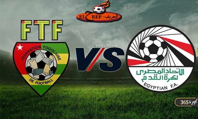 مباراة مصر وتوجو اليوم بتاريخ 17- 11-2020 في تصفيات كأس أمم أفريقيا