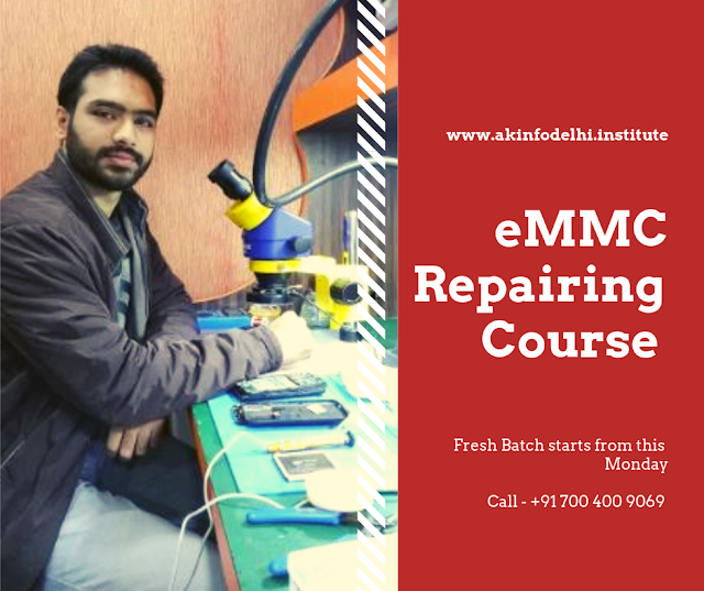 eMMC course pune
