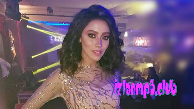 أغنية زيزى عادل أحب الحمش Mp3 تحميل كاملة 2018