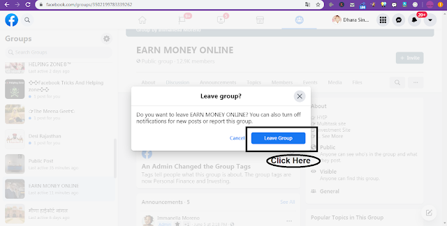 how to leave a group on facebook- step-5