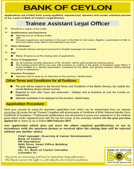 Trainee Assistant Legal Officer