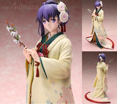 Figura Sakura Matou Wafuku Ver. Limited Edition Fate/stay night [Heaven's Feel]