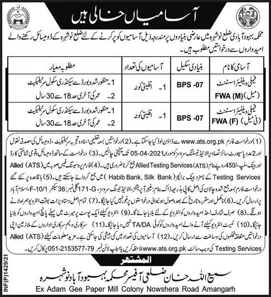 population-welfare-department-nowshera-jobs-2021-via-ats