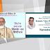 राजमाता विजया राजे सिंधिया की 100वीं जयंती पर प्रधानमंत्री मोदी ने वर्चुअली जारी किया 100 रुपए का सिक्का | BJP NEWS