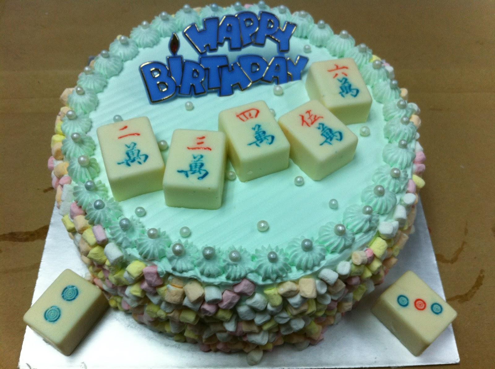 Haven Bakery Mahjong Birthday Cake