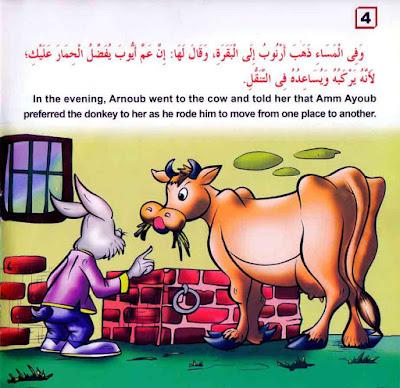 قصص أطفال PDF - مغامرات أرنوب والكذب بالعربية والانجليزية