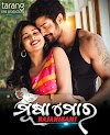 Musa Mora Rajnikant (2020) Odia Movie MP3 Songs