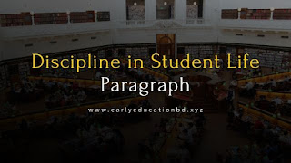 Short Paragraph on Discipline in Student Life Updated in 2020| EEB