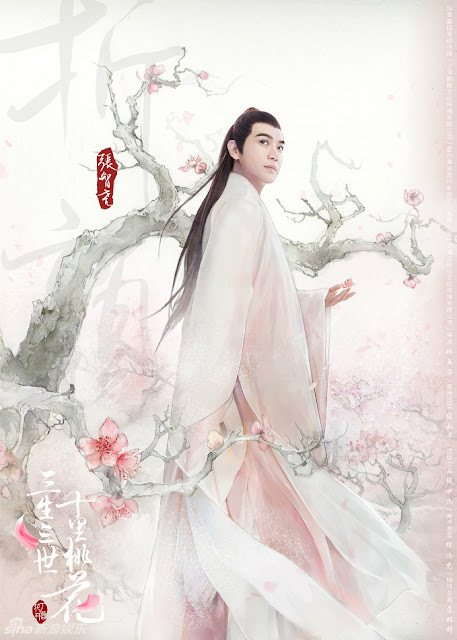 Zhang Zhi Xiao Three Lives Three Worlds Ten Miles of Peach Blossoms