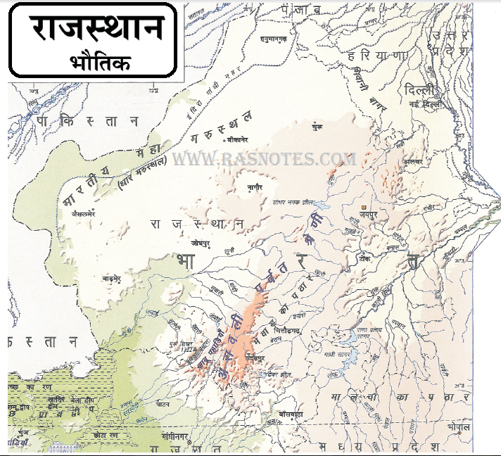 maps of rajasthan, geography of rajasthan