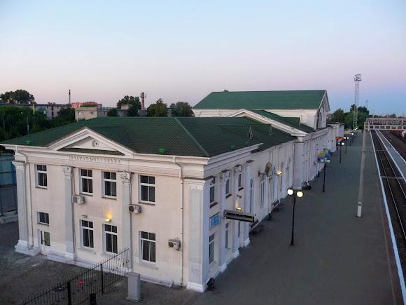 Полтава. Железнодорожный вокзал Полтава-Киевская