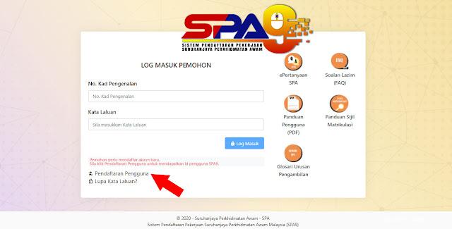 Cara Mohon Kerja Sektor Kerajaan Dengan Menggunakan Sistem Baru, SPA9