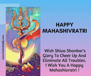 Happy-Mahashivratri-Images-Messages-SMS-Photo