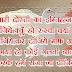 दोस्ती शायरी इमेज डाउनलोड dosti images free download