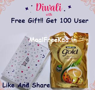 Free Diwali Gift