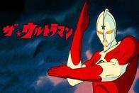 Ultraman a Aventura Continua