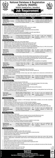https://www.jobspk.xyz/2019/11/nadra-islamabad-jobs-2019-national-database-and-registration-authority-application-form-latest.html