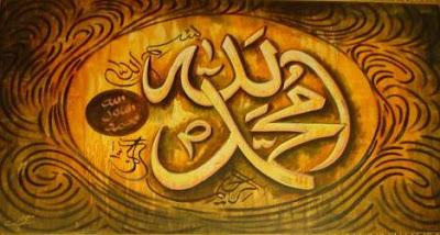 Rahasia Ruangan Makam Nabi Shallallahu Alaihi Wa Alaa Aalihi Wasallam