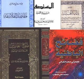 Kumpulan Kitab Karangan Imam Ghazali