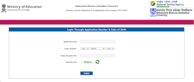 BBAU UG PG Entrance Admit card 2021